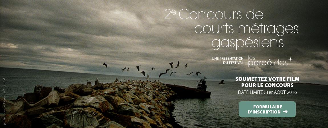 bandeau-concours-courts-metrages-2016-002